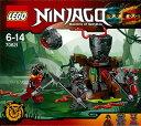 レゴ ニンジャゴー 70621 エッグボム・アタック[レゴジャパン]《取り寄せ※暫定》