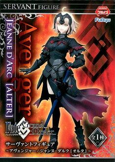 Fate/Grand Order サーヴァントフィギュア ~アヴェンジャー/ジャンヌ・ダルク[オルタ]~(プライズ)(Fate/Grand Order Servant Figure -Avenger/Jeanne d'Arc (Alter)- (Game-prize)(Released))