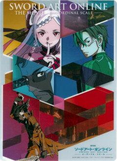 Sword Art Online the Movie: Ordinal Scale - Pencil Board: Pattern(Released)(劇場版 ソードアート・オンライン -オーディナル・スケール- 下敷き パターン)