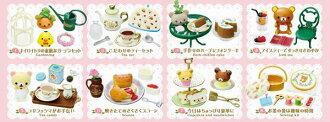 リラックマ 憧れのBritish Tea Time 8個入りBOX(Rilakkuma - Akogare no British Tea Time 8Pack BOX(Released))