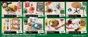 ピーナッツ スヌーピー ヴィンテージカフェ 8個入りBOX[リーメント]《05月予約》