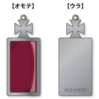 Youjo Senki - Imperial Army Computation Jewel Elinium Type-97 Pendant Top(Back-order)(幼女戦記 帝国軍演算宝珠エレニウム九七式ペンダントトップ)