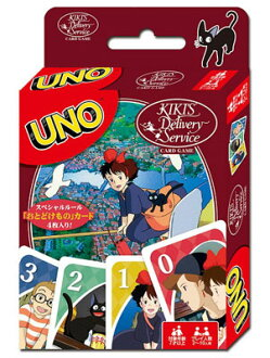 UNO Kiki's Delivery Service(Released)(ウノ 魔女の宅急便)
