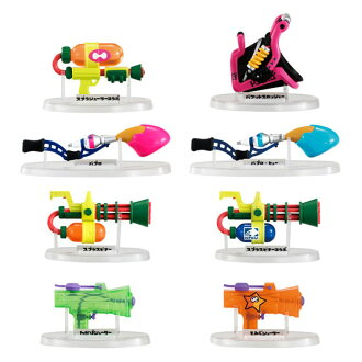Splatoon - Weapon Collection Part.2 8Pack BOX (CANDY TOY)(Released)(スプラトゥーン ブキコレクション2 8個入りBOX (食玩))