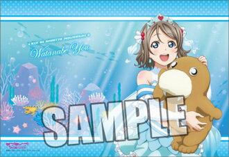ラブライブ!サンシャイン!! ピローケース「渡辺曜」ぬいぐるみ抱っこVer.(Love Live! Sunshine!! - Pillow Case: You Watanabe Plush Hugging Ver.(Released))