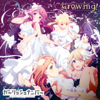 "CD Girlish Number / Character Song Mini Album ""-Growing!-""(Back-order)(CD ガーリッシュ ナンバー / キャラクターソング・ミニアルバム「~Growing!~」)"