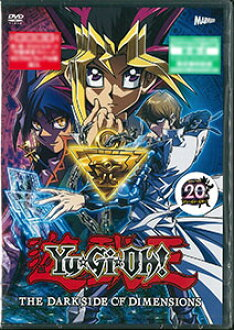 DVD Movie Yu-Gi-Oh!: The Dark Side of Dimensions(Released)(DVD 劇場版 遊☆戯☆王 THE DARK SIDE OF DIMENSIONS)