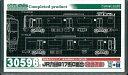 30596 JR九州817系0番台(佐世保車)基本2両編成セット(動力付き)[グリーンマックス]【送料無料】《発売済・在庫品》