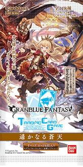 グランブルーファンタジー トレーディングカードゲーム ~遙かなる蒼天~ ブースターパック 20パック入りBOX(GRANBLUE FANTASY - Trading Card Game -Harukanaru Souten- Booster Pack 20Pack BOX(Released))
