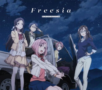 "CD (K)NoW_NAME / Freesia Deluxe Edition (TV Anime ""Sakura Quest"" ED Theme)(Back-order)(CD (K)NoW_NAME / Freesia 豪華盤 (TVアニメ「サクラクエスト」EDテーマ))"