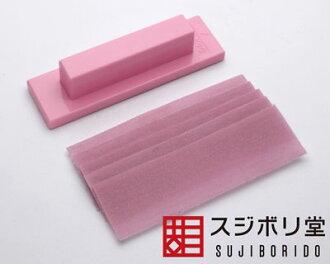 マジックホルダーピンク マジックヤスリ(1500番相当)5枚付き(Magic Holder Pink w/5 Magic Sandpaper Sheets (Around #1500)(Released))