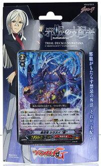カードファイト!! ヴァンガードG トライアルデッキ 邪眼の支配者 パック(Cardfight!! Vanguard G - Trial Deck Jagan no Shihaisha Pack(Released))