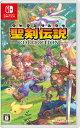 Nintendo Switch 聖剣伝説コレクション[スクウェア・エニックス]【送料無料】《06月予約》