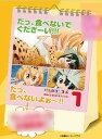 けものフレンズ 日めくり まいにちフレンズ!(カレンダー)[KADOKAWA]《06月予約》
