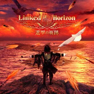 CD Linked Horizon / 進撃の軌跡 初回限定盤 Blu-ray付(CD Linked Horizon / Shingeki no Kiseki First Press Limited Edition w/Blu-ray(Back-order))