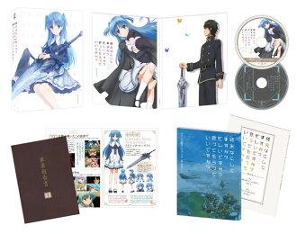 [Bonus] BD Shuumatsu Nani Shitemasu ka? Isogashii Desu ka? Sukutte Moratte Ii Desu ka? Vol.1 Limited Edition(Released)(【特典】BD 終末なにしてますか?忙しいですか?救ってもらっていいですか? 1 限定版 (Blu-ray Disc))