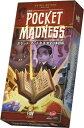 カードゲーム ポケット・マッドネス 完全日本語版[アークライト]《発売済・在庫品》