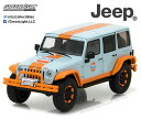 1/43 2015 Jeep Wrangler Unlimited - Gulf Oil with Off-Road Bumpers[グリーンライト]《06月仮...