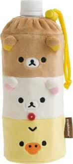 CU23101 Rilakkuma - PET Bottle Pouch (Plush)(Released)(CU23101 リラックマ ペットボトルポーチ(ぬいぐるみ))