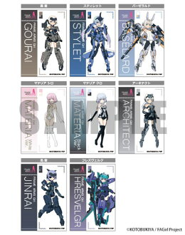 Frame Arms Girl - Trading Can Badge 8Pack BOX(Back-order)(フレームアームズ・ガール トレーディング缶バッジ 8個入りBOX)