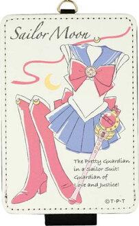 Sailor Moon - IC Card Case: Sailor Moon (SLM-67A)(Released)(美少女戦士セーラームーン ICカードケース セーラームーン (SLM-67A))