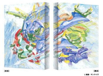 BD聖戦士ダンバインBlu-rayBOXII特装限定版[バンダイビジュアル]【送料無料】《09月予約》