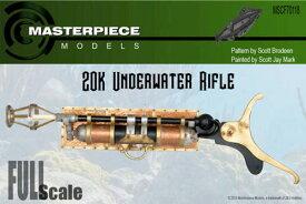1/1 海底二万哩 海底ライフル プロップレプリカ レジンキット[MASTERPIECE MODELS]【送料無料】《06月予約※暫定》