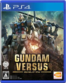 [Bonus] PS4 GUNDAM VERSUS Regular Edition(Released)(【特典】PS4 GUNDAM VERSUS 通常版)