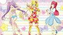 アイドルタイムプリパラ プリチケコレクショングミ Vol.13 20個入りBOX (食玩)[タカラトミーアーツ]《05月仮予約》