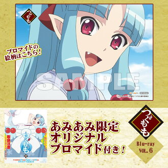 【あみあみ限定特典】BD つぐもも VOL.6 (Blu-ray Disc)([AmiAmi Exclusive Bonus] BD Tsugumomo VOL.6(Released))