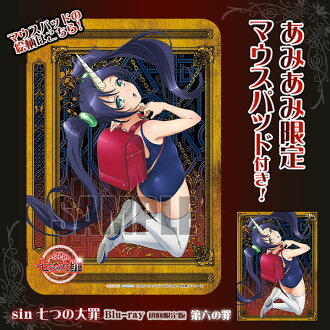 [AmiAmi Exclusive Bonus] BD Sin: The 7 Deadly Sins Vol.6 First Press Limited Edition(Released)(【あみあみ限定特典】BD sin 七つの大罪 第六の罪 初回限定版 (Blu-ray Disc))