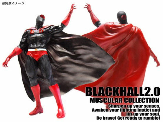 CCP マスキュラー コレクション Vol.EX ブラックホール2.0 ハイブリッドVer. (原作カラー)[CCP]【送料無料】《03月予約》