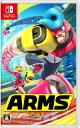 Nintendo Switch ARMS[任天堂]【送料無料】《06月予約》