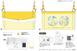 「カードキャプターさくら」バッグ型スマホケース for マルチサイズ02 M(Cardcaptor Sakura - Bag-style Smartphone Case for Multiple Size 02 M(Released))