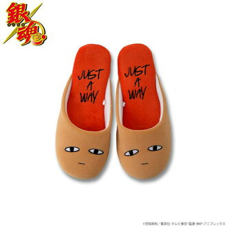 Gintama - Justaway Slippers(Released)(銀魂 ジャスタウェイスリッパ)