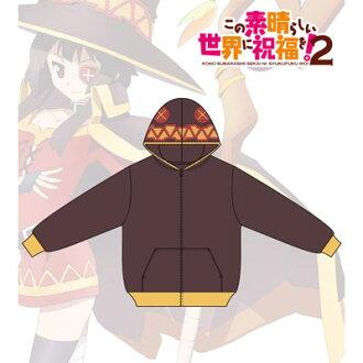 KonoSuba 2 - Full Graphic Parka (Megumi's Cape) / Men's (Size L)(Released)(この素晴らしい世界に祝福を!2 フルグラフィックパーカー(めぐみんのマント)/メンズ(サイズ/L))