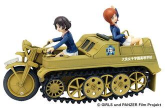 1/35 Girls und Panzer the Movie - Miho and Yukari's Kettenkrad Oarai Girls High School Shiyou desu! Plastic Model(Back-order)(1/35 ガールズ&パンツァー 劇場版 みほと優花里のケッテンクラート 大洗女子学園仕様です! プラモデル)