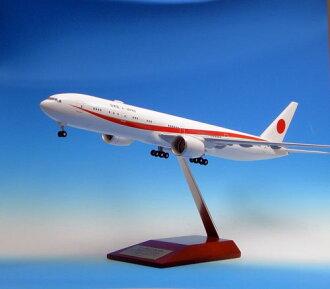 1/200 777-300ER N509BJ Next Government Exclusive Aircraft Snap-fit Model w/WiFi Radome' Gear(Back-order)(1/200 777-300ER N509BJ 次期政府専用機 WiFiレドーム・ギアつき スナップフィットモデル)