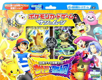 "Pokemon Card Game Sun & Moon - 30 Cards Deck Battle Set ""Satoshi VS Rocket-dan"" Pack(Released)(ポケモンカードゲーム サン&ムーン 30枚デッキ対戦セット「サトシVSロケット団」 パック)"