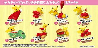 Pokemon - Pikachu Ketchup Suki Dechuu 8Pack BOX (CANDY TOY)(Released)(ポケットモンスター ピカチュウケチャップすきでチュウ 8個入りBOX(食玩))