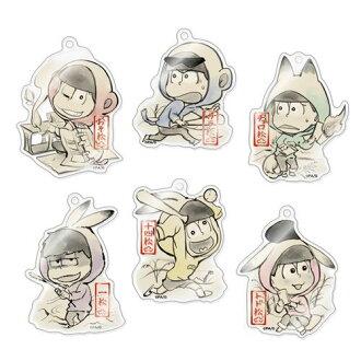 "Chara-Forme - ""Osomatsu-san"" Acrylic Keychain Collection Giga ver. Vol.3 6Pack BOX(Released)(きゃらふぉるむ おそ松さん アクリルキーホルダーコレクション 戯画ver. 其の三 6個入りBOX)"