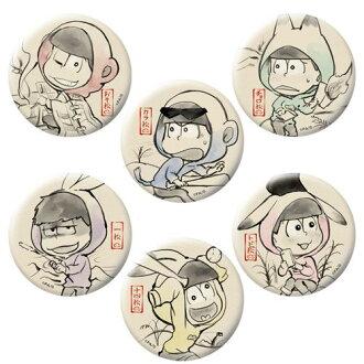 "Chara-Forme - ""Osomatsu-san"" Tin Badge Collection Giga ver. Vol.3 6Pack BOX(Released)(きゃらふぉるむ おそ松さん 缶バッジコレクション 戯画ver. 其の三 6個入りBOX)"