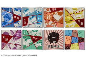 「獄都事変」トレーディングミニ立色紙 8個入りBOX(Gokuto Jihen - Trading Mini Tachi-Shikishi 8Pack BOX(Released))