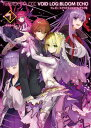Fate/EXTRA CCC VOID LOG:BLOOM ECHO I (書籍)[TYPE-MOON BOOKS]《発売済・在庫品》