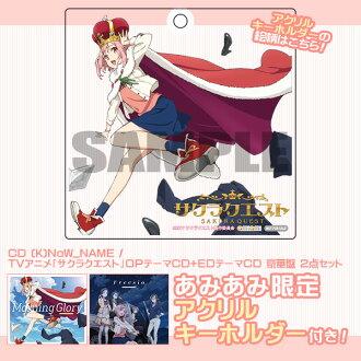 """【あみあみ限定特典】CD (K)NoW_NAME / TVアニメ「サクラクエスト」OPテーマCD+EDテーマCD 豪華盤 2点セット([AmiAmi Exclusive Bonus] CD (K) NoW_NAME / TV Anime """"Sakura Quest"""" OP Theme CD + ED Theme CD Deluxe Edition 2CD Set(Pre-order))"""