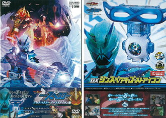 DVD ゴーストRE:BIRTH 仮面ライダースペクター シンスペクターゴーストアイコン版(DVD Ghost RE:BIRTH Kamen Rider Specter Shin Specter Ghost Eyecon Edition(Released))