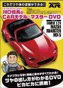 Med-dvd2-36692