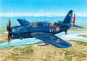 1/72 カーチスSB2C-5ヘルダイバー・最終型 プラモデル[スペシャルホビー]《08月予約※暫定》