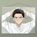 【限定販売】『ユーリ!!! on ICE』シチュエーションパネル 勝生勇利[amie]《07月予約》