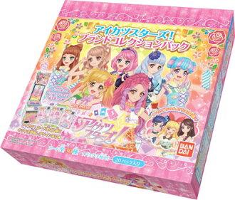 アイカツスターズ! ブランドコレクションパック 20パック入りBOX(Aikatsu Stars! - Brand Collection Pack 20Pack BOX(Released))